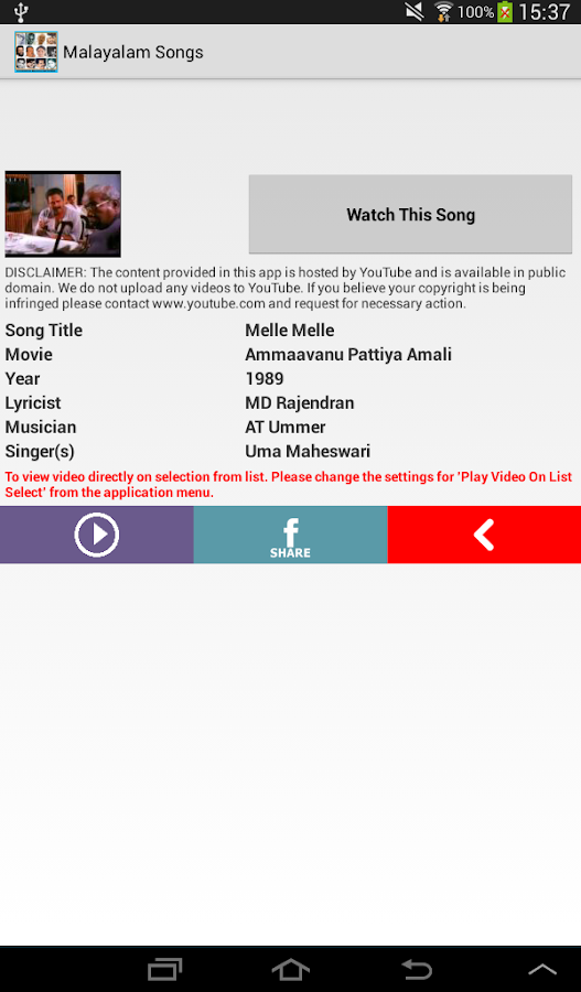 Malayalam Songs- screenshot
