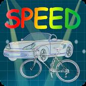 Bicycle Dashboard - Speedmeter