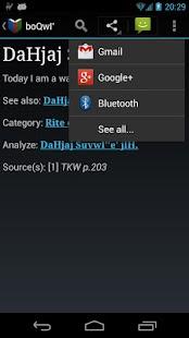 boQwI' (Klingon language) - screenshot thumbnail