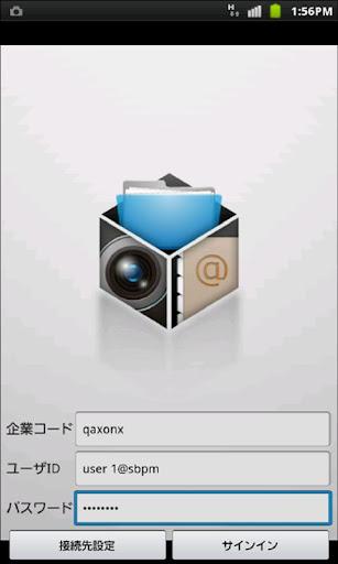 SmartBiz+ BizCube for Phone 1.24 Windows u7528 1