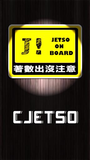 CJetso