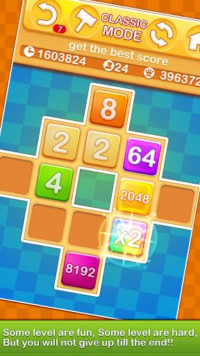 【免費策略App】2048 80 levels-APP點子