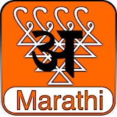 Letter2Sound (Learn Marathi)