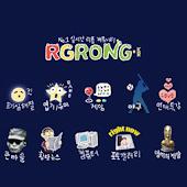 알지롱 - 실시간 리플 커뮤니티!