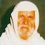 محمد ناصر الدين الألبانيAlbani icon