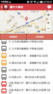 台中公車動態 - 臺中市BRT與公車路線時刻表即時查詢