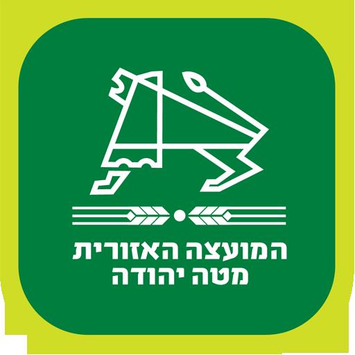מטה יהודה 社交 App LOGO-APP試玩