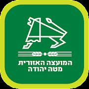 מטה יהודה