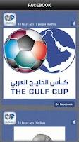 Screenshot of Gulf Cup 21