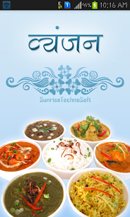 Hindi Recipes Book