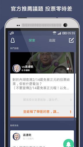 Alibaba Reviews - Consumer Reviews of Alibaba.com | SiteJabber