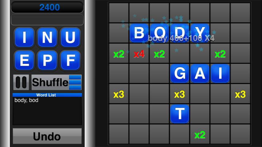 Word Builder Pro - screenshot