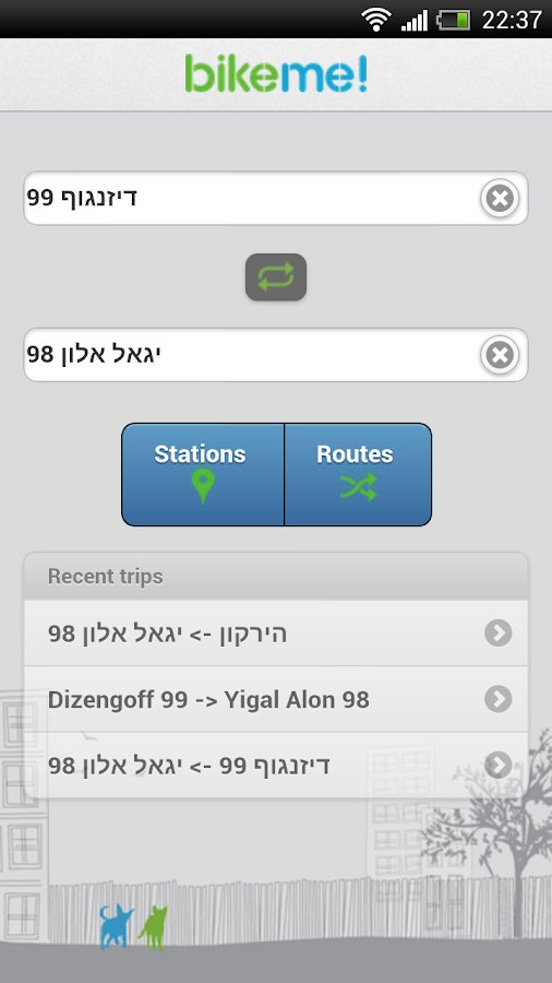BikeMe - TLV- screenshot