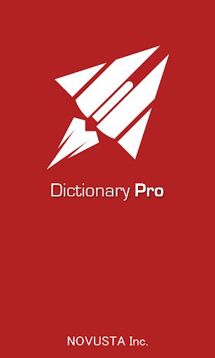 Từ điển Nhật Việt Pro