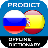 Russian <> Spanish dictionary