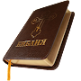 Bible. King James Version. APK icon
