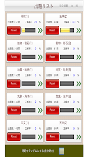 AndroidMarket 完整報導 - Engadget 中文版