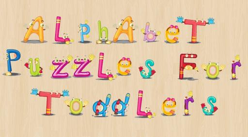 玩教育App|字母拼圖幼兒 !免費|APP試玩
