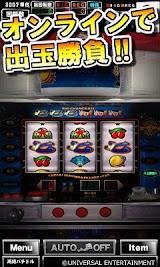 [グリパチ]大花火(パチスロゲーム) Apk Download Free for PC, smart TV