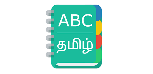 English To Tamil Dictionary Apps On Google Play