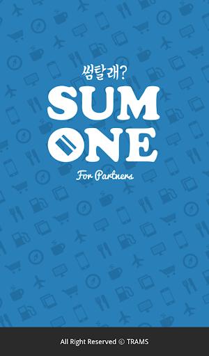 SUM ONE PARTNERS 썸원 파트너스