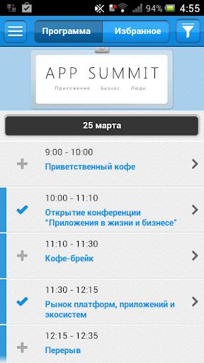 App Summit