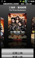 Screenshot of Macau Movie Information