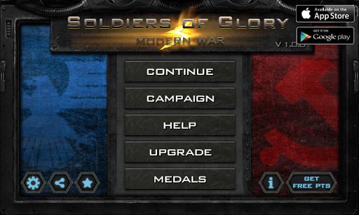士兵榮耀:現代戰爭