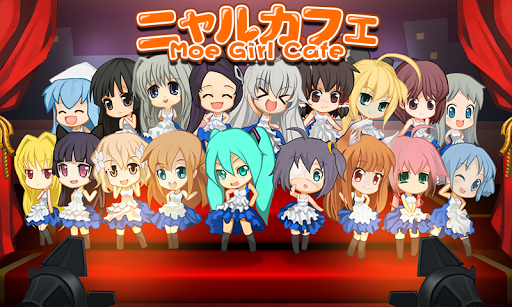 Moe Girl Cafe