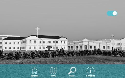 【免費娛樂App】Якутск. Площадь Ленина-APP點子