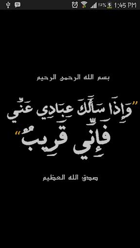 كل يوم ايه