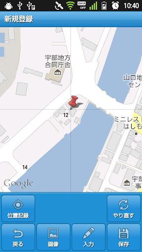 GPSu6e2cu4f4duff08u7121u6599u304au8a66u3057u7248uff09 1.0 Windows u7528 1