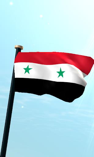 敘利亞旗3D免費動態桌布