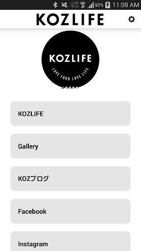 北欧雑貨&インテリア KOZLIFE
