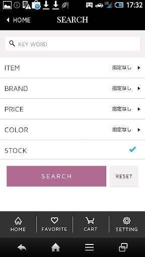 玩免費購物APP|下載mirabella app不用錢|硬是要APP