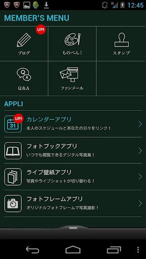 クリープハイプ 娛樂 App-愛順發玩APP