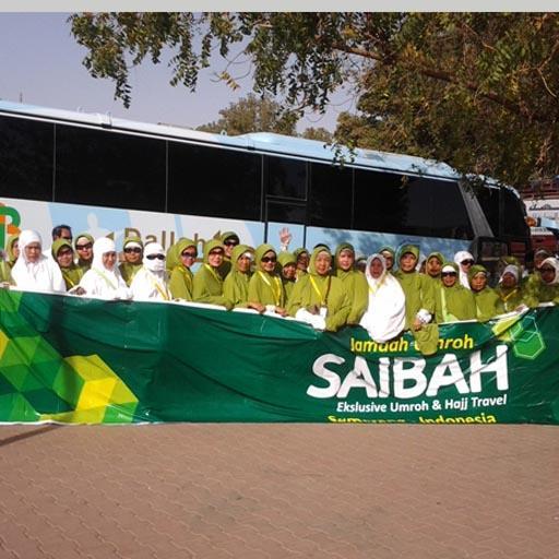 Info Umroh Saibah 旅遊 App LOGO-APP試玩