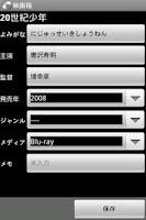 Screenshot of MK MovieBox