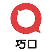 Qooco ホテルプロ
