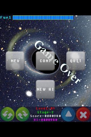 The Black Hole- screenshot