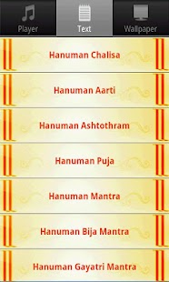 Hanuman Shakti- screenshot thumbnail
