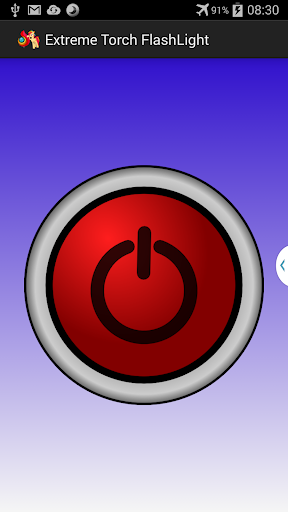 【免費工具App】極端火炬手電筒-APP點子