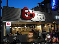 MIMICO Cafe