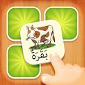 Learn Arabic Memory Game icon