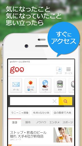MorphWiz-Play|不限時間玩音樂App-APP試玩 - 傳說中的挨踢部門