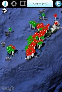 Okinawa ARchive_JP- screenshot thumbnail