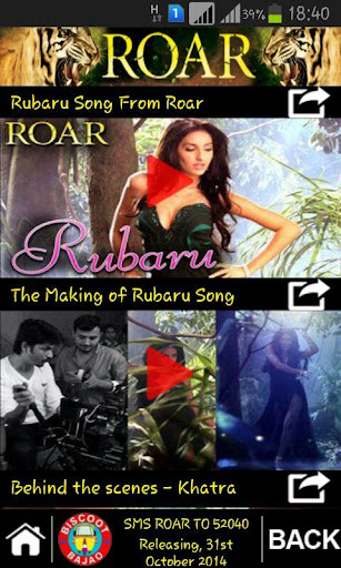 玩免費娛樂APP 下載Roar- Tigers of the Sundarbans app不用錢 硬是要APP