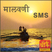 Malvani SMS [By Shree++] APK for Bluestacks