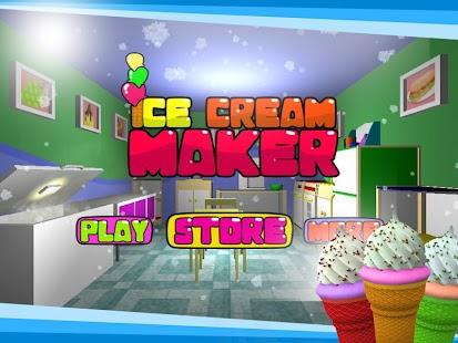 冰淇淋機3D