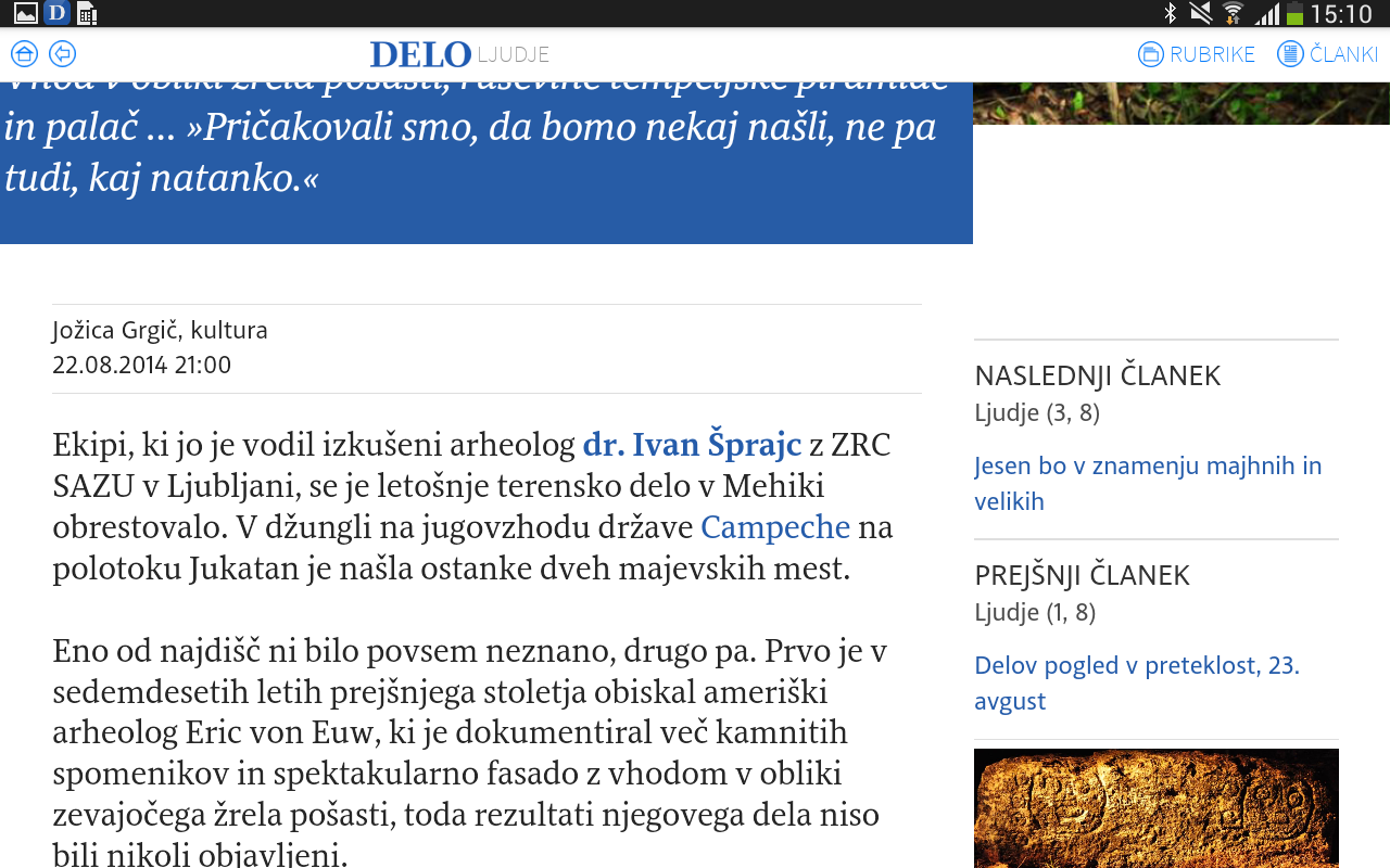 Delo- screenshot